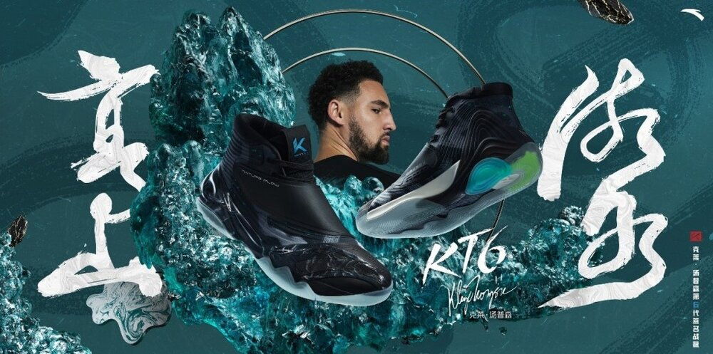 The Anta KT 6 is Klay's 6th signature pair with the Chinese brand. (Photo courtesy of Sneaker Brief)