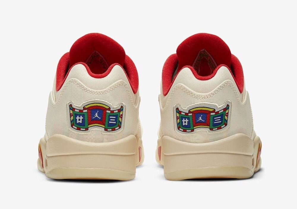 Air-Jordan-5-Low-CNY-Chinese-New-Year-DD2240-100-Release-Date-4.jpg