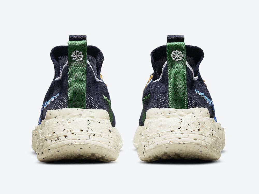 Nike-Space-Hippie-01-Obsidian-DM4.jpg